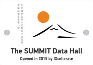 Datacentre IXcellerate_THE SUMMIT data hall